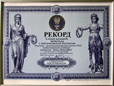 Нагороди за 2014 р.