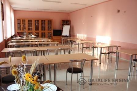 Навчальні майстерні та кабінети Центру та гуртожиток