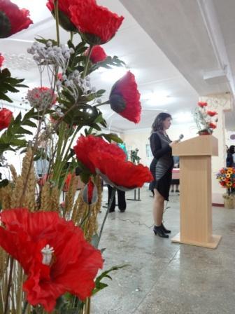 День пам'яті та примирення та День Перемоги