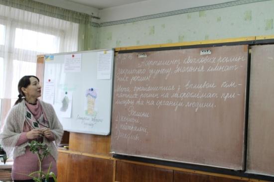 Тиждень біології та екології