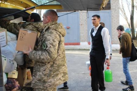 Допомога воїнам АТО