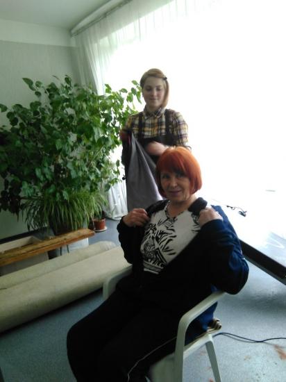 Соціальна допомога пенсіонерам