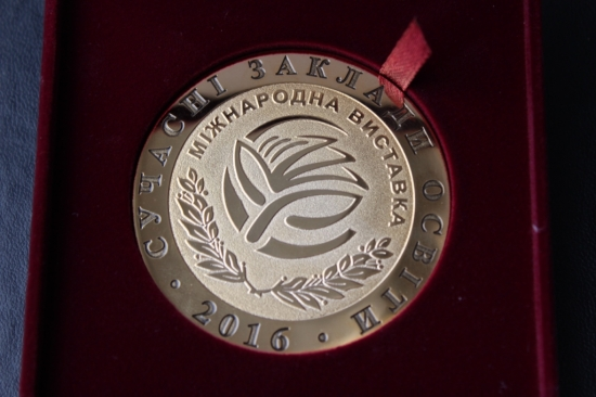 Нагороди за 2016 р.