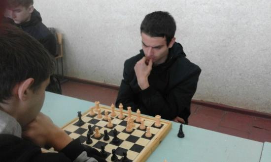Обласні змагання з шахів