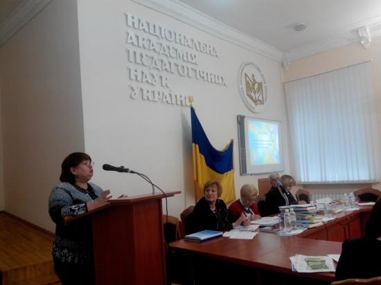 Звіт про завершення І етапу експериментальної роботи Всеукраїнського рівня