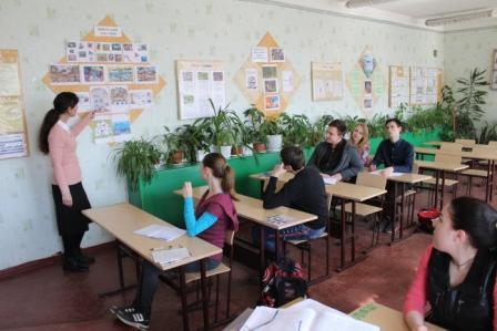 Тиждень біології, екології та хімії