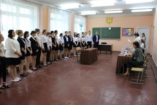 """ДКА з професії """"Агент з організації туризму"""" в гр. АА-16-4"""